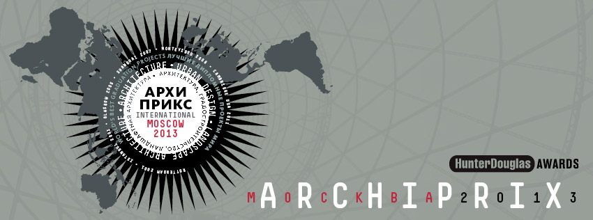 Archiprix International 2013 Moscow the world's best graduation projects in Architecture