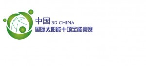 In the summer of 2013, Solar Decathlon China will take place in Datong, China