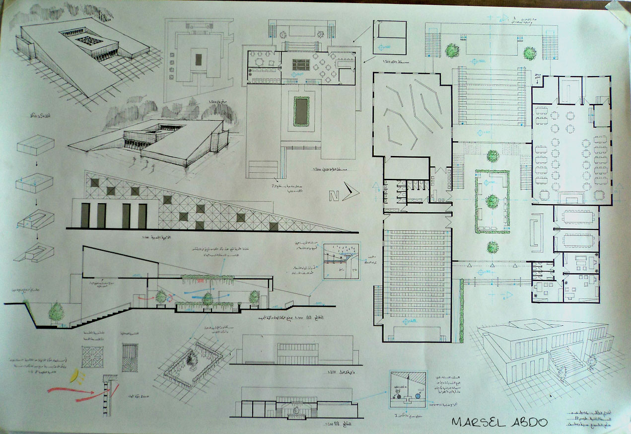 Community center damascus architecture project concept for Concept design and planning