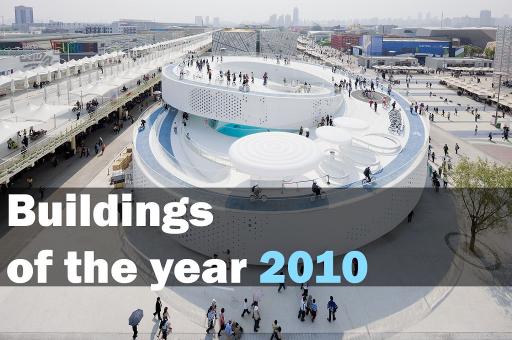 Buildings of the year 2010