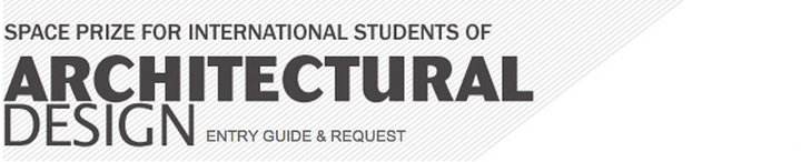 Space Prize for International Students of Architecture Design competition 2013
