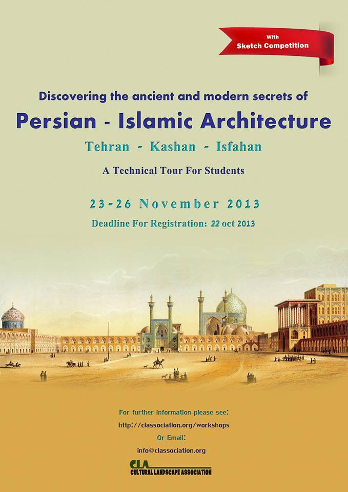 Discovering the Ancient and Modern Secrets of Persian-Islamic Architecture  A Tour for Students