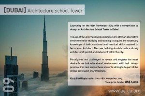 [DUBAI] Architecture School Tower in Dubai Competition 2013