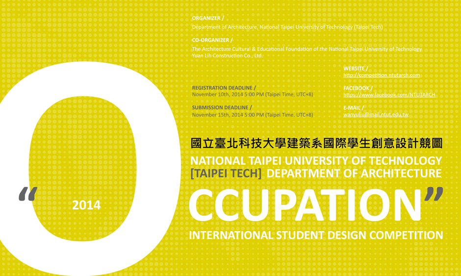 2014 TAIPEI TECH INTERNATIONAL STUDENT [OCCUPATION] COMPETITION