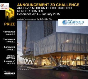 3D CHALLENGE ARCH-VIZ MODERN OFFICE BUILDING INTERNATIONAL RENDER CONTEST  2015