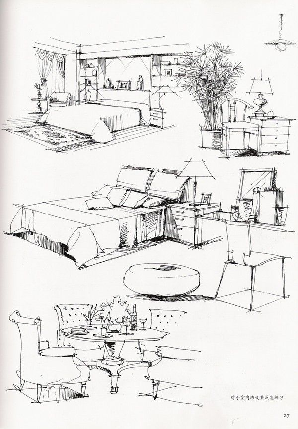 Interior sketch arch for Interior design sketches