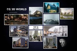 Top 10 Renderings of August 2015 – Cg 3D World