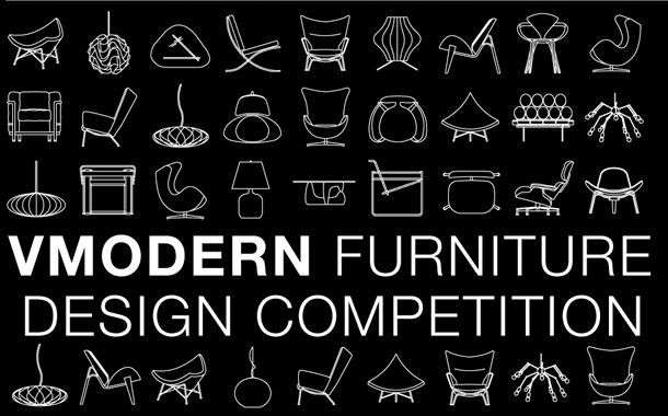 Vmodern 2015 Furniture Design Competition